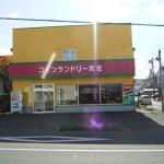 釧路市武佐2丁目22番9号 お値下げ ♪