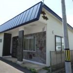 釧路市緑ヶ岡5丁目49番242,265